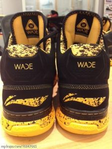 li-ning-way-of-wade-caution-pack-06